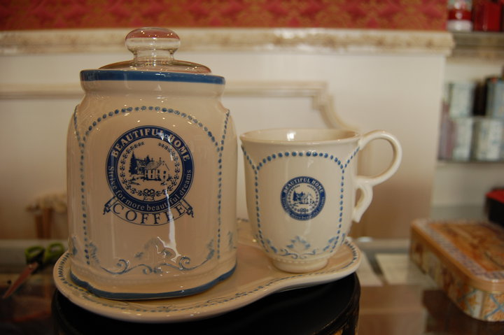 ceramica-detalles-azul-300-o-600-grms